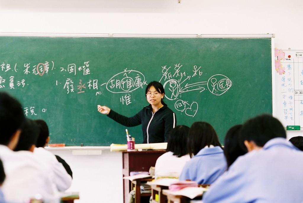 History_class_in_Da_Ji_Junior_High_School_2006-12-1